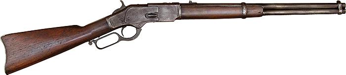 Карабин Winchester Model 1873 1-го поколения. Патрон - 44-40 Winchester.