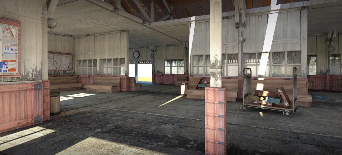 Интерьер Lawson Station