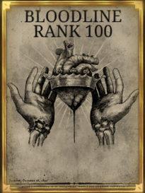 Достигнут 100-й уровень Наследия
