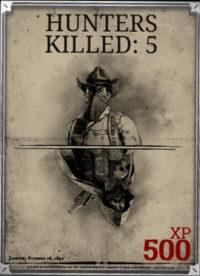 Общее количество убитых охотников