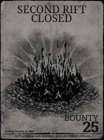 Закрыт 2-й Разлом