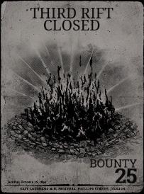 Закрыт 3-й Разлом