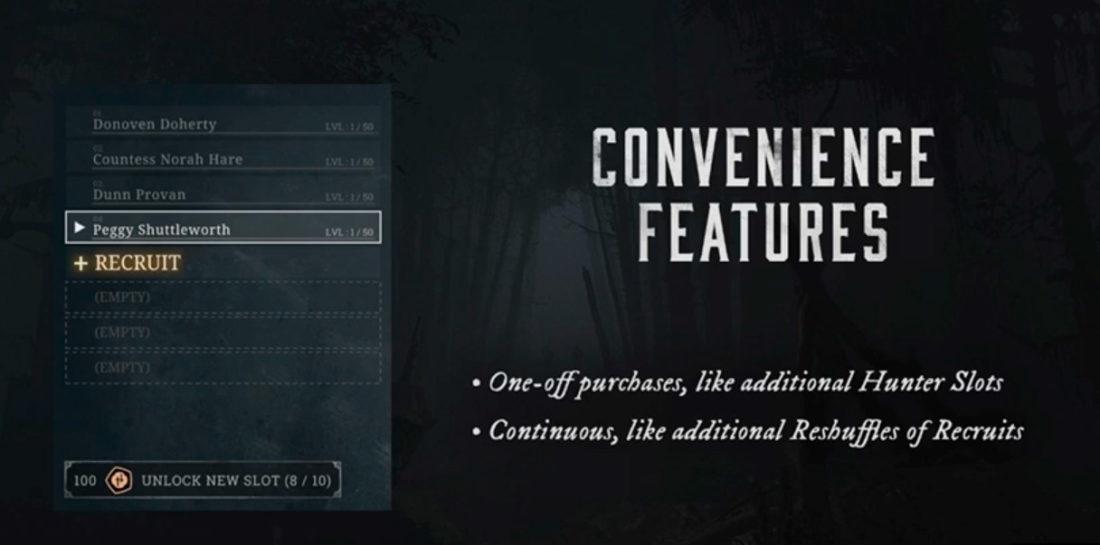 Опции комфорта (Convenience Features)