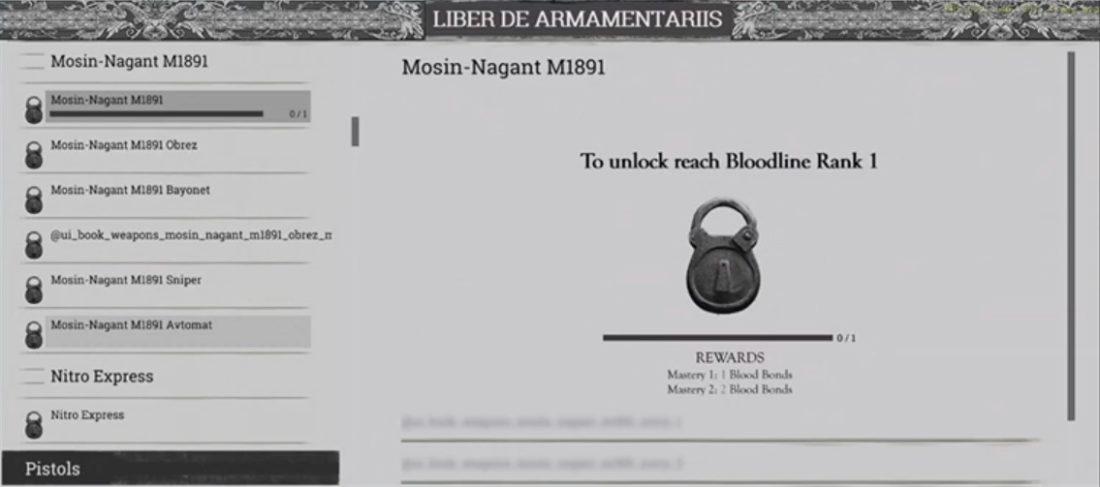«Книга оружия» в Hunt: Showdown (LIBER DE ARMAMENTARIIS)