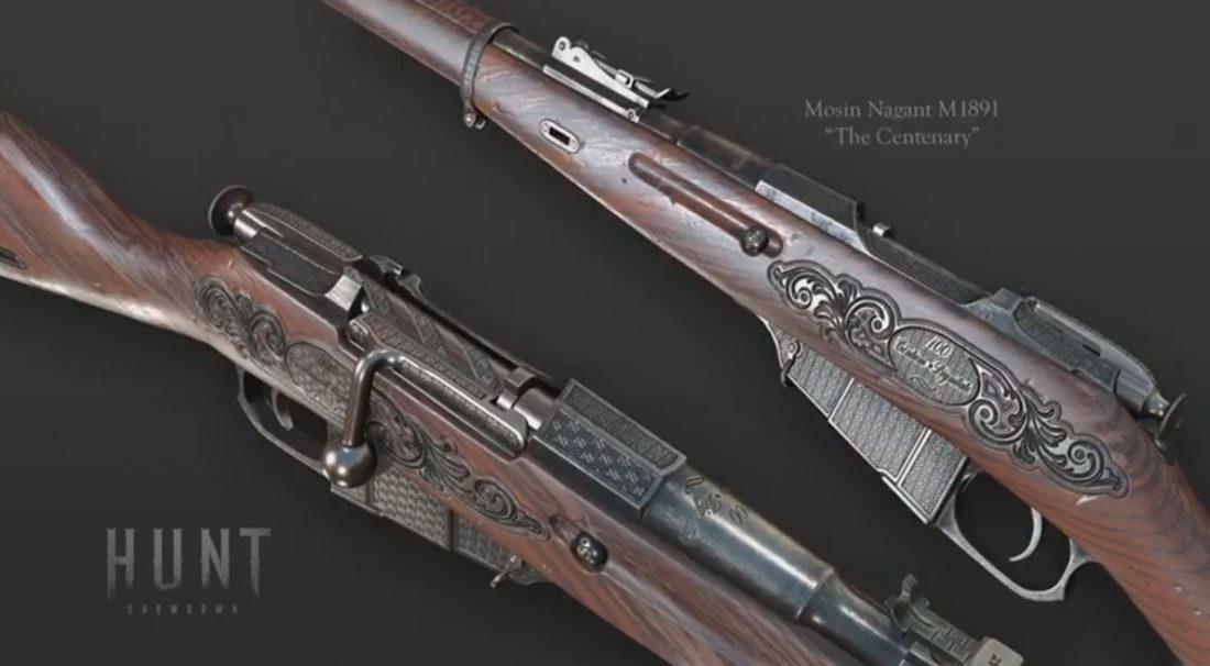 Mosin Nagant M1891 «The Centenary»