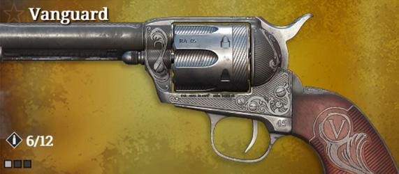 Легендарное оружие в Hunt: Showdown. Vanguard для Caldwell Pax