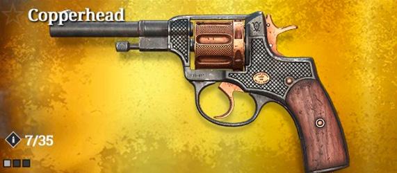 Легендарное оружие в Hunt: Showdown. Copperhead для Nagant M1895