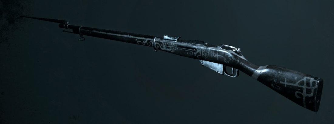 Легендарное оружие Empty Cairn (Mosin-Nagant M1891 Bayonet) в Hunt: Showdown