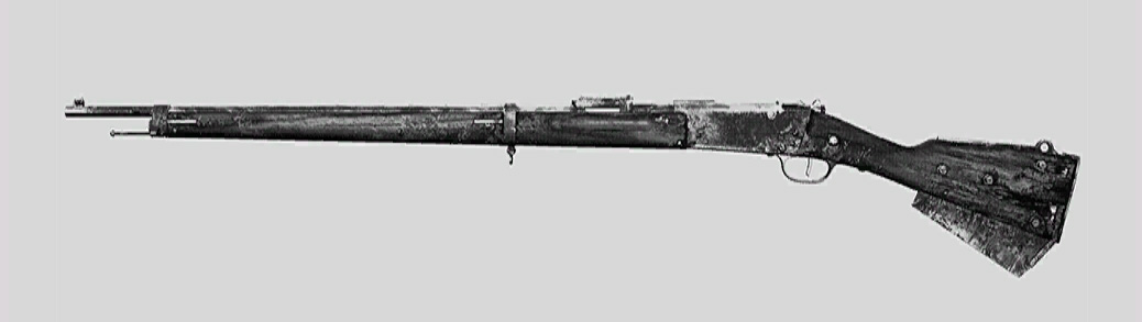 "Винтовка Lebel 1886 Talon в Hunt: Showdown. Изображение из ""Книги оружия"""
