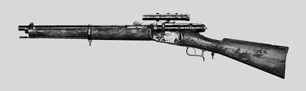 "Винтовка Vetterli 71 Karabiner Deadeye в Hunt: Showdown. Изображение из ""Книги оружия"""
