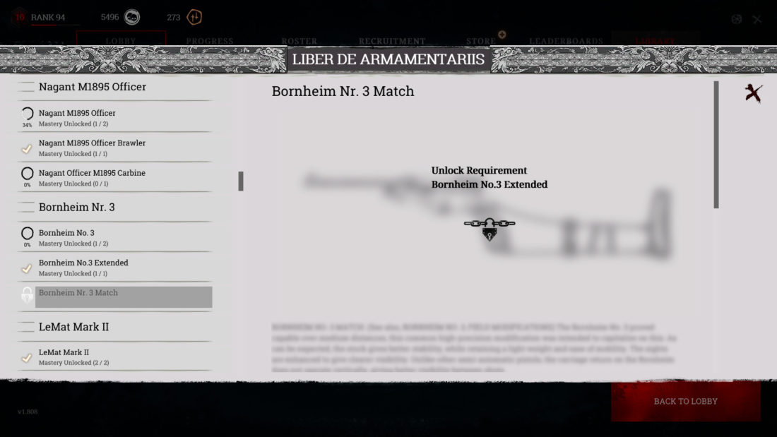 Поломан доступ к Bornheim No.3 Match