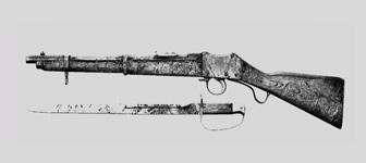 Martini-Henry IC1 Riposte