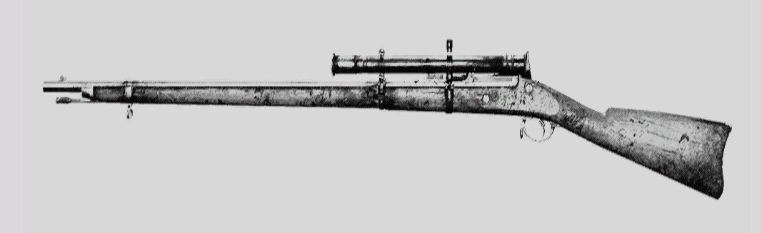 """Винтовка Springfield 1866 Marksman в Hunt: Showdown. Изображение из """"Книги оружия"""""""