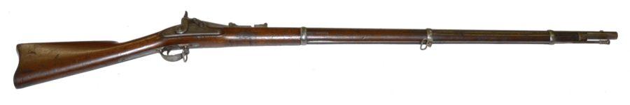 Винтовка Springfield 1866 Trapdoor