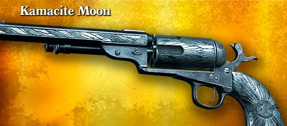 Kamacite Moon для Caldwell Conversion Uppercut
