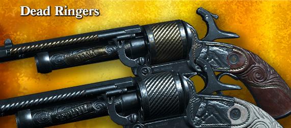 Dead Ringers для пары LeMat Mark II