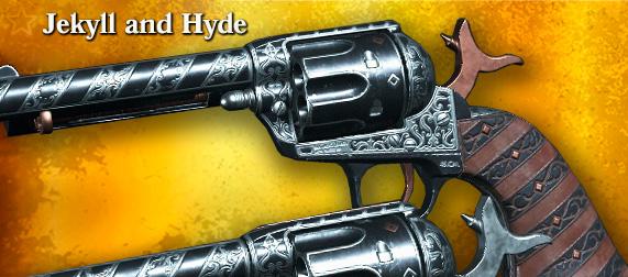 Jekyll and Hyde для пары Caldwell Pax