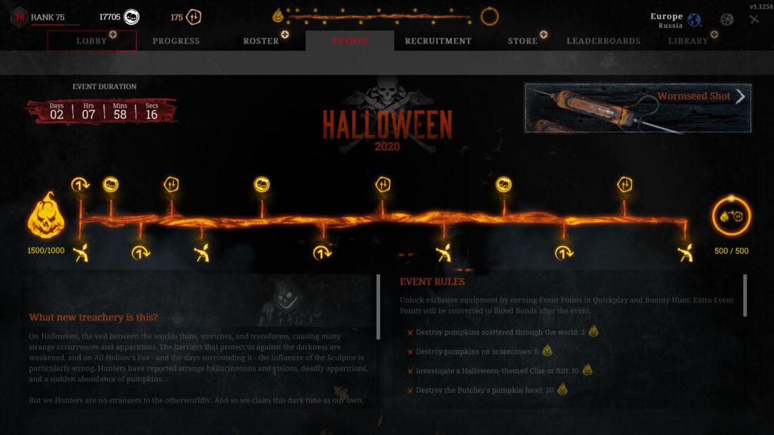 Halloween Event в Hunt: Showdown
