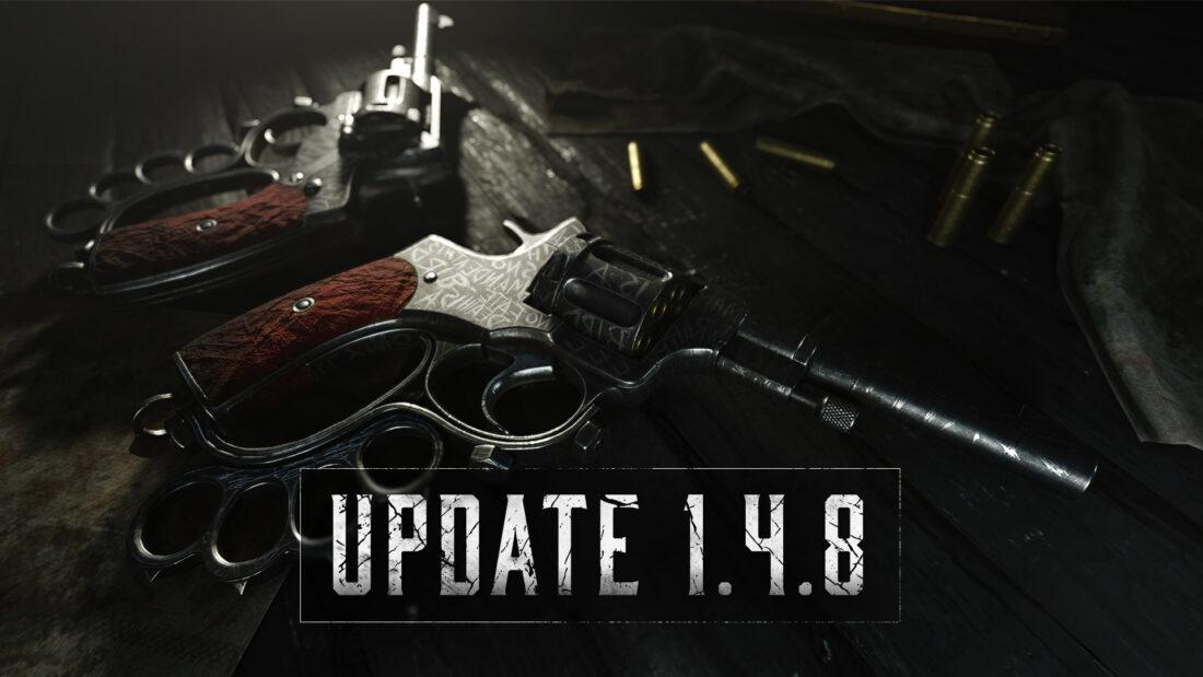 Обновление 1.4.8 установлено на основные сервера Hunt: Showdown