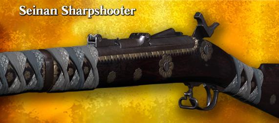 Seinan Sharpshooter для Springfield 1866