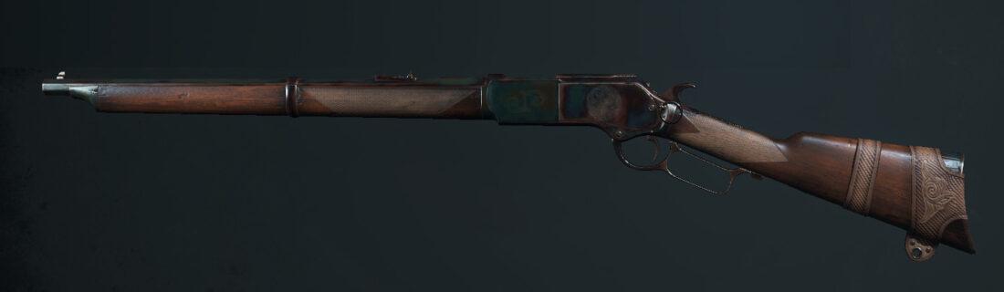 Легендарное оружие Calamity Jane (Winfield M1876 Centennial)