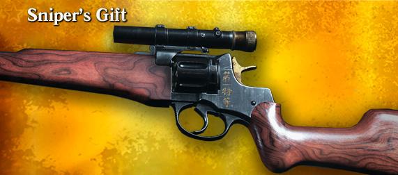 Легендарное оружие Sniper's Gift (Nagant M1895 Officer Carbine) в игре Hunt: Showdown