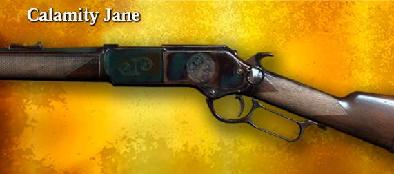 Легендарное оружие Calamity Jane (Winfield M1876 Centennial) в Hunt: Showdown