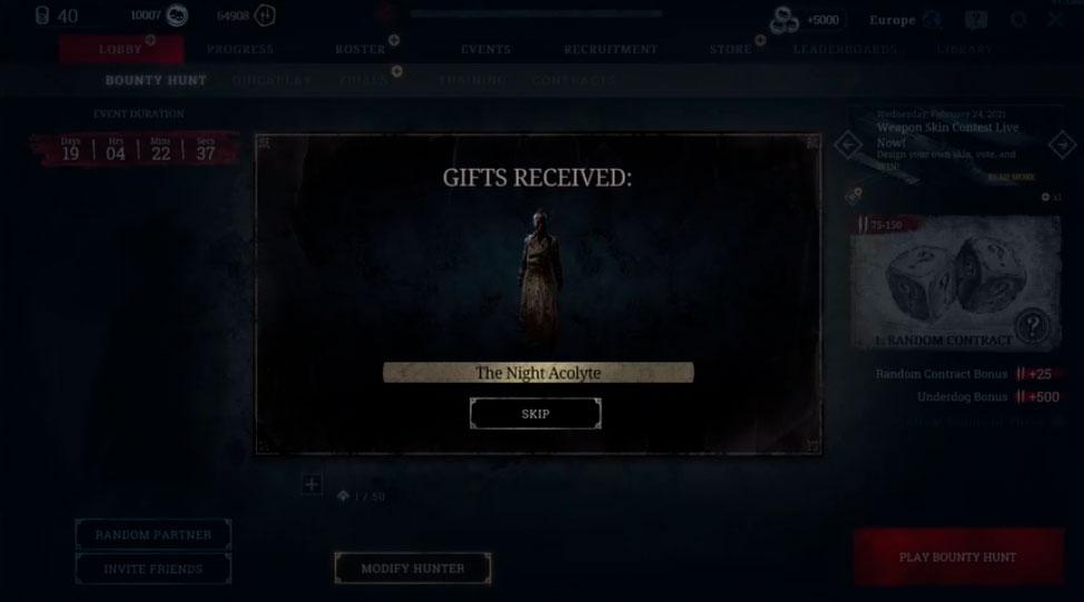 Случайный подарок