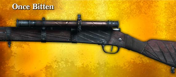 Легендарное оружие Once Bitten (Lebel 1886 Marksman) в Hunt: Showdown
