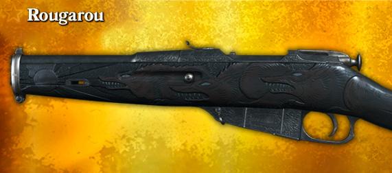 Легендарное оружие Rougarou (Mosin Nagant Obrez) в Hunt: Showdown