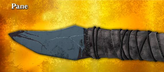 Легендарное оружие Pane (нож) в Hunt: Showdown