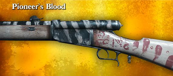 Pioneer`s Blood для Vetterli 71 Karabiner